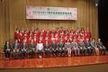 2016/2017年学年长者学员光荣毕业