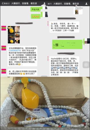 制图:大粤财经