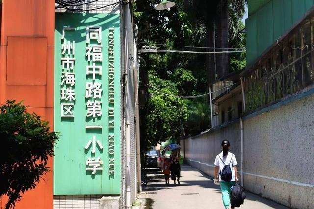 """开学广州各区中小学有重磅""""新动作"""""""