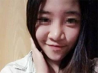 20岁留美广州女生自杀 生前照片阳光