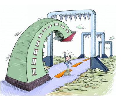 国土部:坚决防止房价反弹