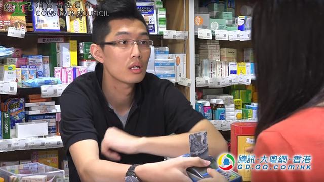 香港购物注意 药房骗案手段大踼爆