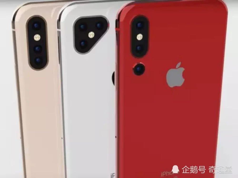 2019款iPhone后置三角形三摄?感觉这造型还挺好看