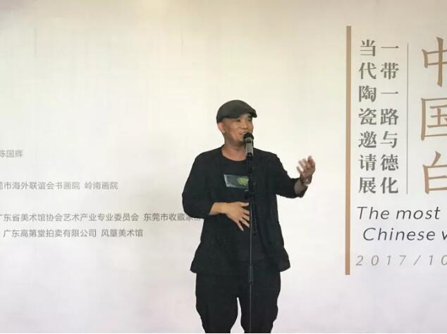 """岭南画院精彩呈现""""最炫中国白"""",探索当代语境下的德化白瓷艺术"""