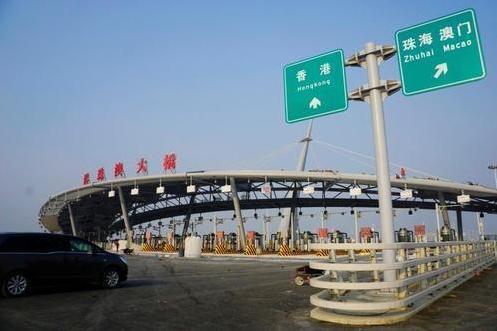 港珠澳大桥珠海公路口岸旅检大楼完工移交 房产珠海站 腾讯网