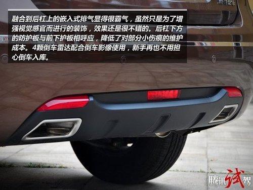腾讯汽车试驾海马s7高清图片