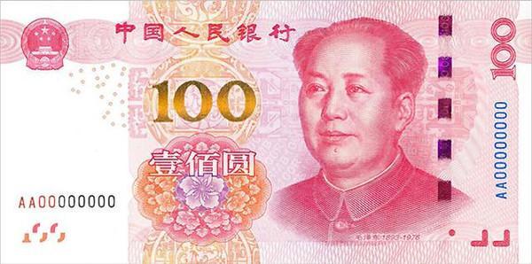 我国为什么发行新版100元人民币?