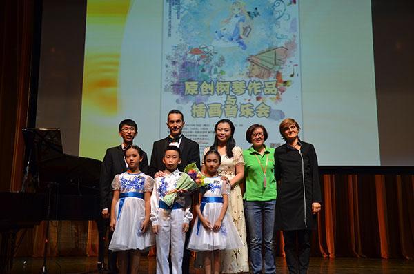 福田戏剧创新场用一场特别的音乐会纪念爱丽丝150周年
