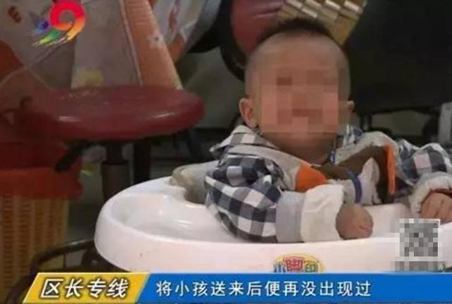 广州19岁未婚妈妈抛弃女