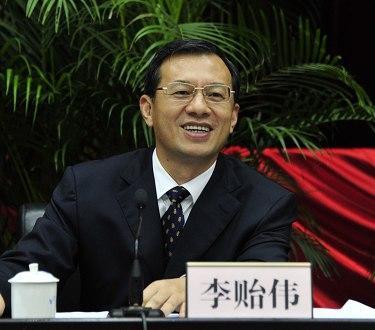 李贻伟被任命为广东省政府副秘书长