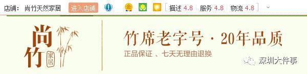 深圳男子网购突遭客服狂骂 言语不堪入目