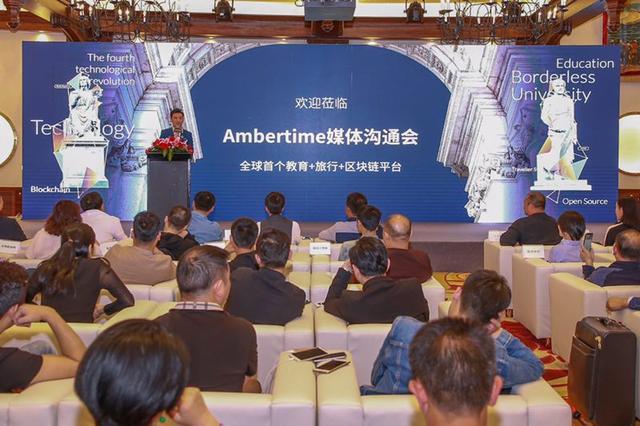 """Ambertime:让每个人都能够将时间凝结成自己专属的""""琥珀"""""""