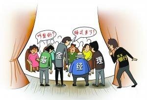 17年私募业绩藏玄机:徐翔旧部原来去了这里!