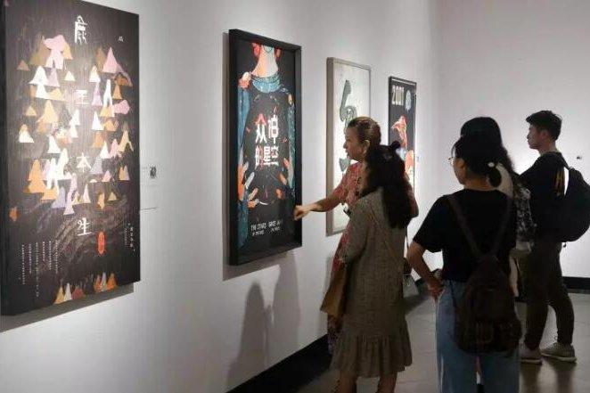 视频档案 | 跨越年代的相遇:一场近现代美术教育的对话