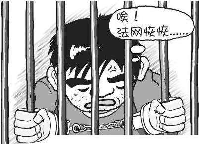 """身负命案逃亡23载 警方""""慧眼""""识疑犯"""