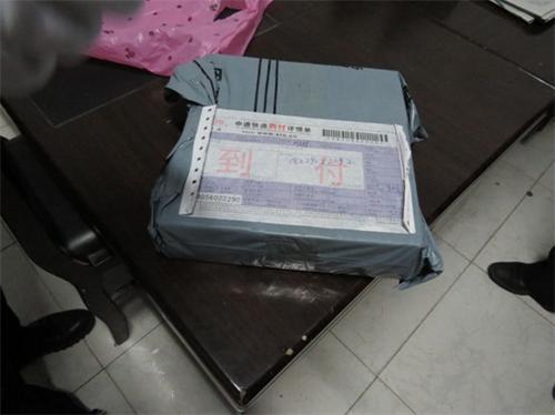 珠海破获一宗利用寄递渠道跨省网络贩毒案