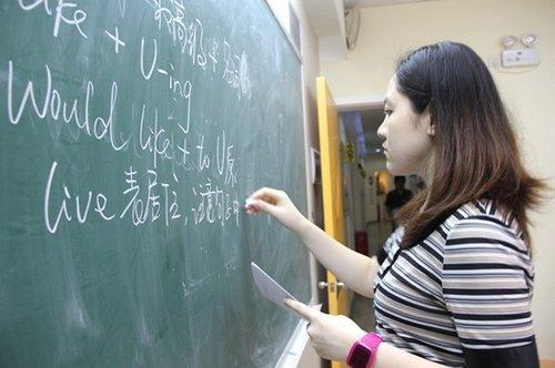 教育图说:课辅老师的一天 探访卓越教育机构