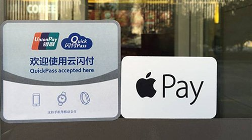 一句话讲明白Apple Pay怎么玩