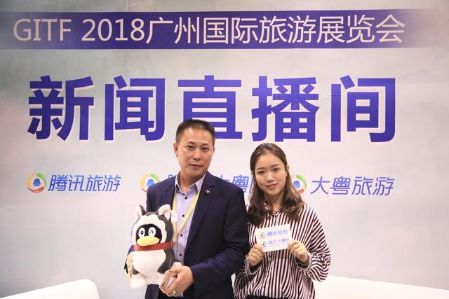 直击2018广州国际旅展第二天 腾讯新闻直播间人气依旧火爆