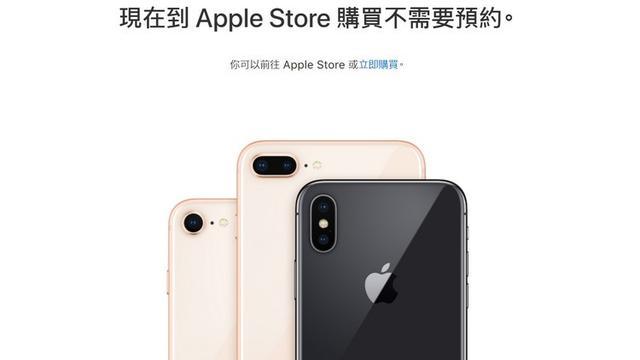 "iPhone 8行情速递:一个""惨""字了得"