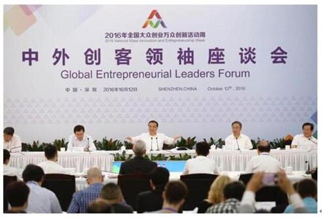 2016中国区域孵化能力排名出炉 深圳南山蝉联区域第一