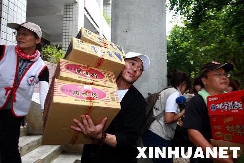 8月15日,李连杰(前左二)在台湾高雄县六龟乡与义工一起搬运救灾物资。
