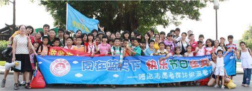 """""""同在蓝天下""""腾讯员工志愿者6月温馨关爱行动"""
