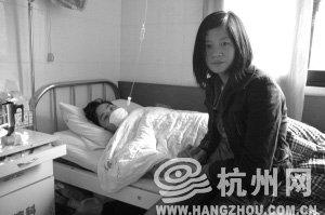 贵州代课老师赵鹏患白血病引多方关注
