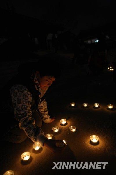 韩国首尔加入地球一小时熄灯