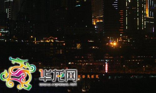 重庆洪崖洞夜景灯饰熄灭(图)