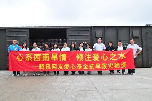 """""""千里送水行动""""专列在深圳西站正式发车"""