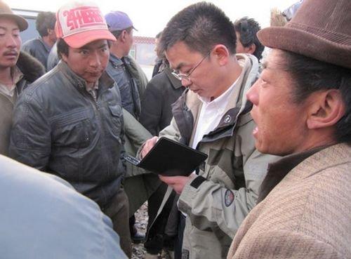 腾讯网友第二、三批玉树救援物资已完成采购发运