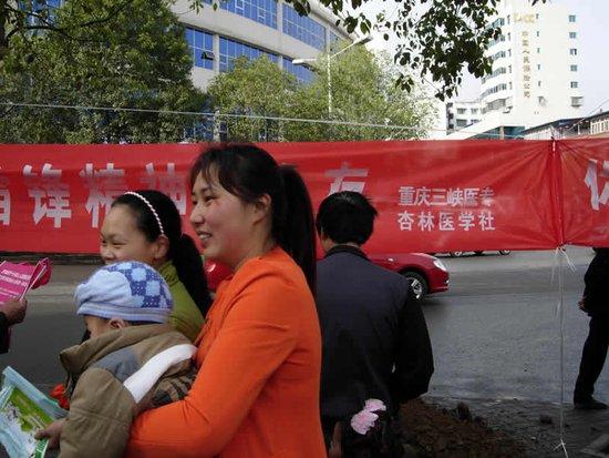 """重庆市万州区开展""""防治结核病日""""宣传活动"""
