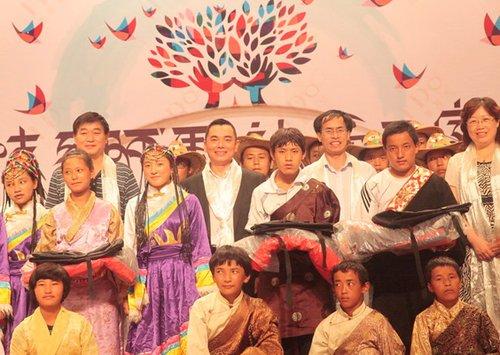 """I Do 儿童基金""""2010慈善爱心西藏行""""启动"""