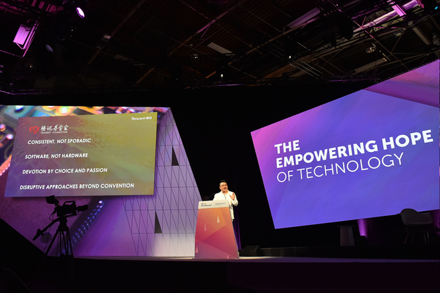 腾讯四高管亮相Viva Tech:科技赋能 人性向善