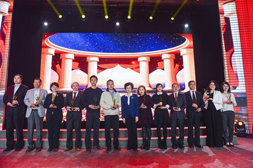 中国妇女儿童慈善奖表彰大会在北京举办