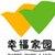 绿化基金会
