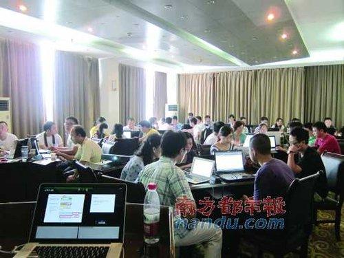 王瑾:互联网2.0是穷人的传播工具