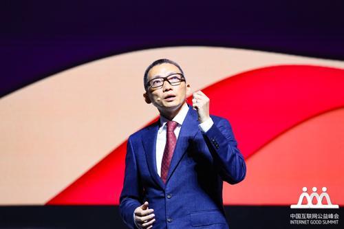 腾讯主要创始人陈一丹再捐40亿 聚焦教育公益