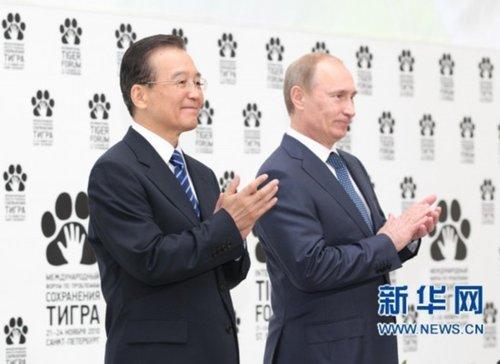 """中国大三女生:我与温总理普京总理共商""""虎事"""""""