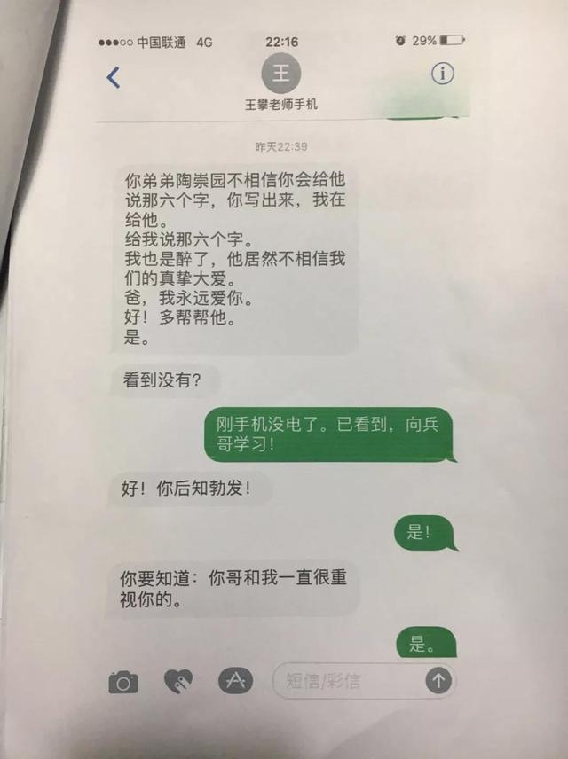 武汉坠楼硕士生前欲摆脱导师:我受不了了