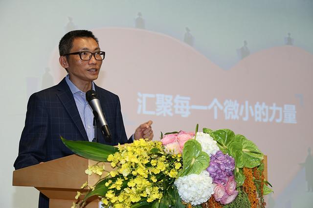 """腾讯公益联合多方发起""""99公益日"""" 打造中国首个全民公益里程碑"""