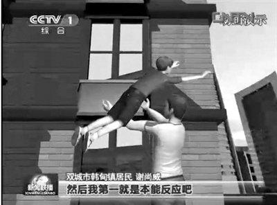 """新闻联播、新华社盛赞谢尚威""""最帅"""""""