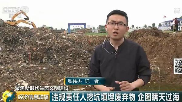 环保督查期间仍顶风作案:巨量工业废渣现身江边