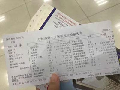 上海一民办小学发生集体呕吐事件 检出诺如病毒