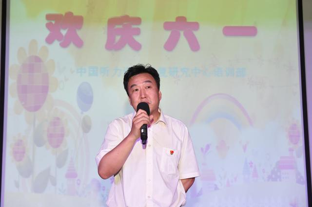"""中国听力语言康复研究中心举办庆""""六一""""联欢会"""