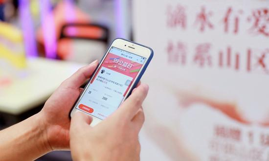 互联网聚光灯下的中国公益