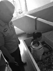 16岁孕妇见网友时手机没电 撬窗入室给手机充电