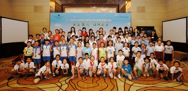 JA中国举办小学生未来安全创意大赛
