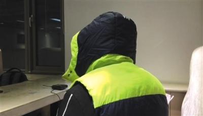 """艾滋病初筛阳性 保安称遭""""劝退"""""""
